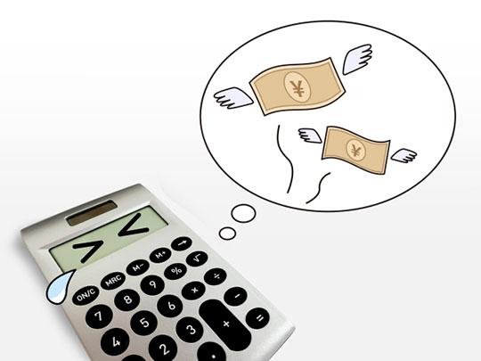 資金ショートで失敗する起業